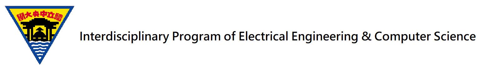 NCU Interdisciplinary Program of Electrical Engineering & Computer Science